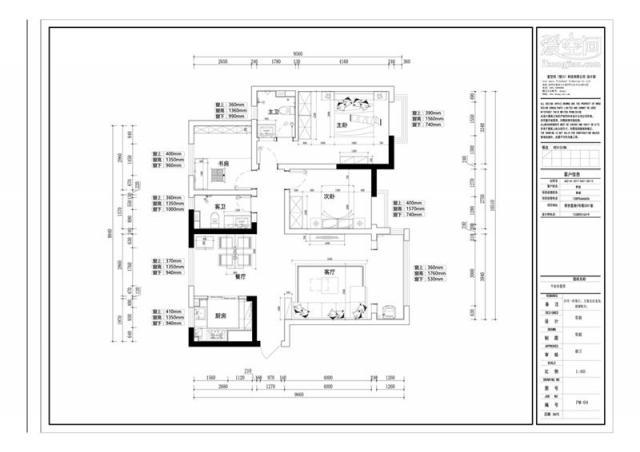 橡木色优雅百平三居 简约设计不简单的家