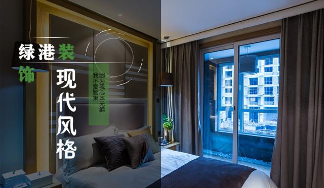 现代装修案例三居室128平米装修效果图