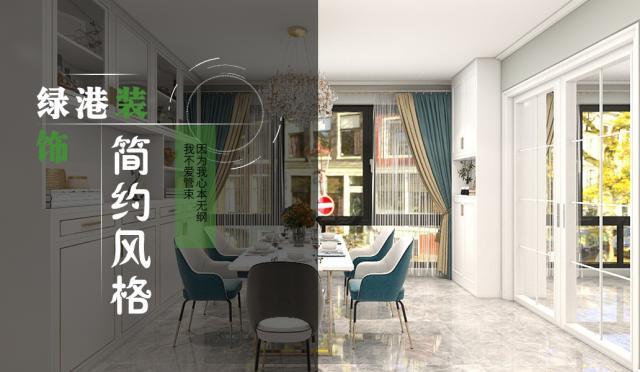 简约装修案例_三居室103平米装修效果图