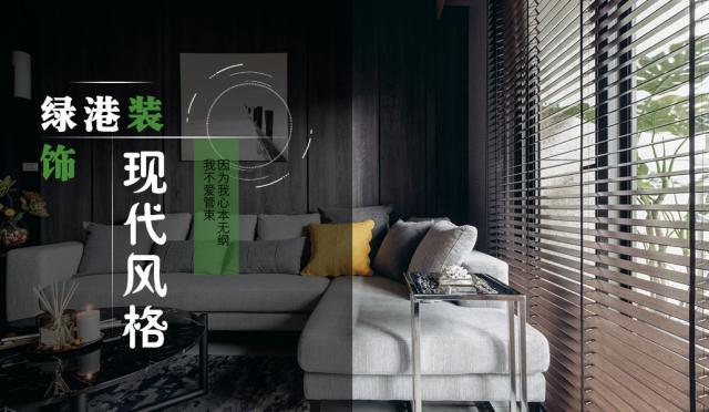 现代装修案例_四居室140平米装修效果图