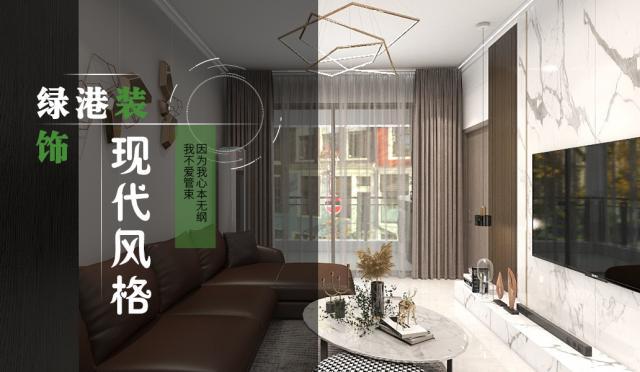 现代装修案例_三居室109平米装修效果图