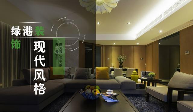 现代装修案例_三居室96平米装修效果图
