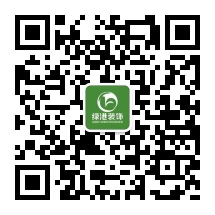 绿港装饰小程序
